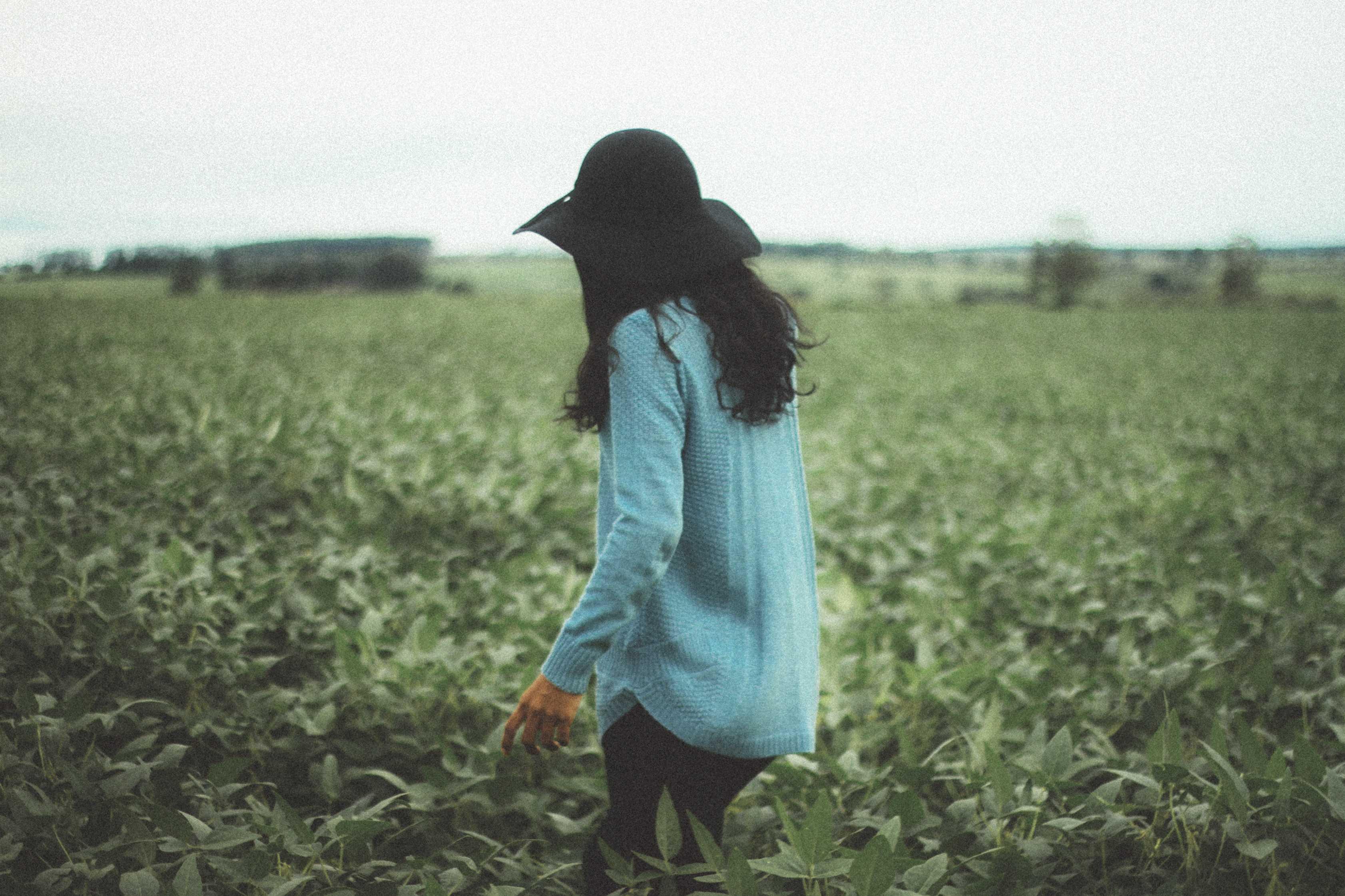 порчу покров одиночества