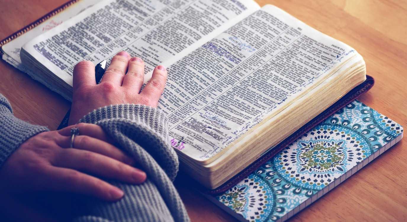 Какой лучше самой читать приворот